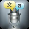 voice translator apps