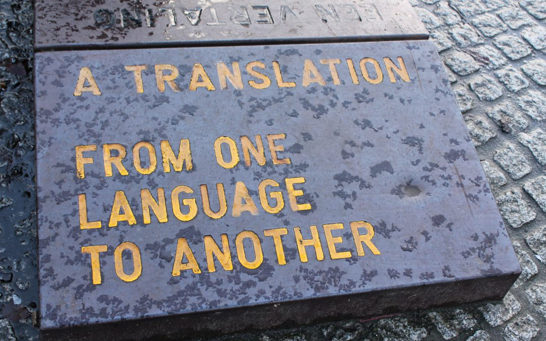 Accurate Translation: Why is it Crucial Every Time?