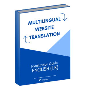 Localization Guide English (UK)