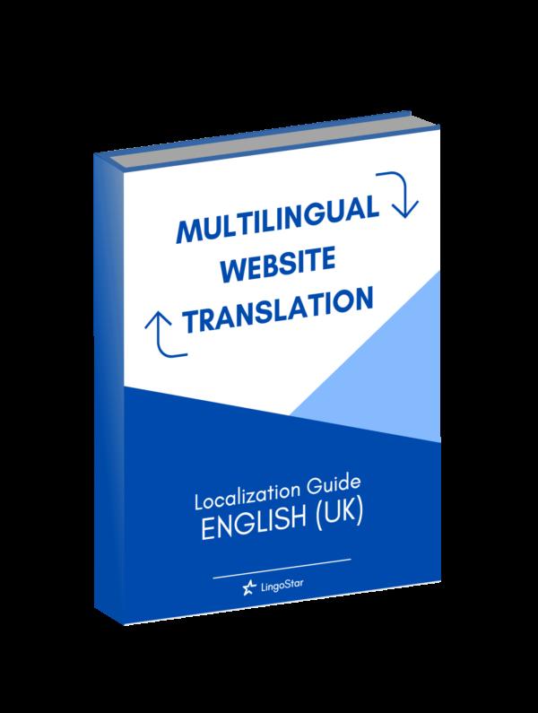 Localization Guide English (UK)