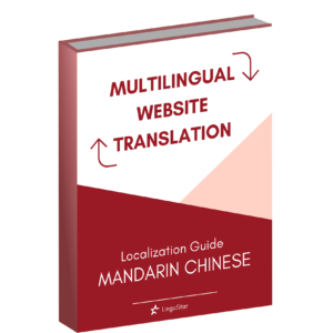 Localization Guide Mandarin Chinese