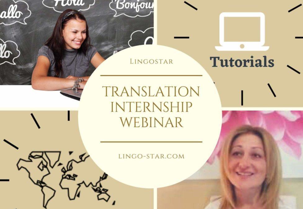Translation Internship Webinar