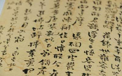 Chinese to English Translations of Ancient Chinese Poetry